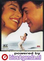 Poster (c) 2001 Filmmuseum