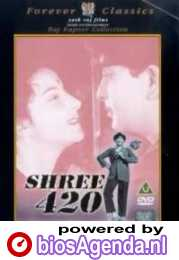 Poster Shree 420