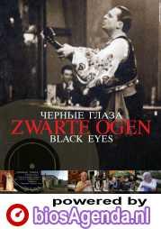 Poster Zwarte Ogen (c) Cinema Delicatessen