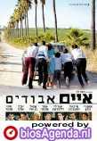 Israëlische poster Lost Islands