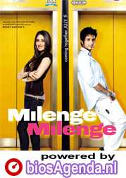 Milenge Milenge poster, copyright in handen van productiestudio en/of distributeur