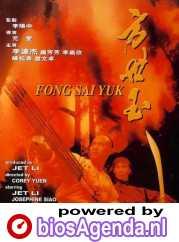 Fong Sai Yuk poster, copyright in handen van productiestudio en/of distributeur