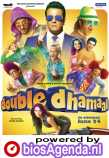 Double Dhamaal poster, copyright in handen van productiestudio en/of distributeur