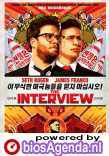 The Interview poster, © 2014 Universal Pictures International