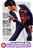 Get on Up poster, © 2014 Universal Pictures International
