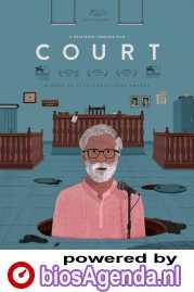Court poster, copyright in handen van productiestudio en/of distributeur