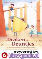 Draken & Deuntjes poster, © 2017 Amstelfilm