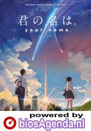 Your Name poster, © 2016 Periscoop