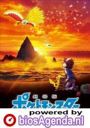 Gekijouban Poketto monsutâ: Kimi ni kimeta! poster, copyright in handen van productiestudio en/of distributeur
