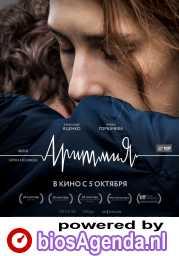 Arrhythmia poster, copyright in handen van productiestudio en/of distributeur