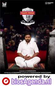 Thamizh Padam 2 poster, copyright in handen van productiestudio en/of distributeur