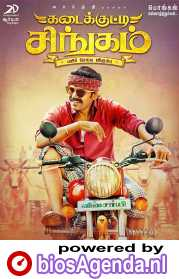 Kadai Kutty Singam poster, copyright in handen van productiestudio en/of distributeur