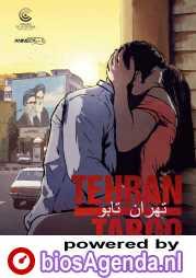 Tehran Taboo poster, copyright in handen van productiestudio en/of distributeur