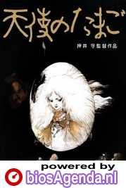 Angel's Egg poster, copyright in handen van productiestudio en/of distributeur