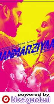 Husband Material poster, copyright in handen van productiestudio en/of distributeur
