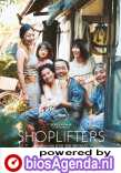 Shoplifters poster, © 2018 September