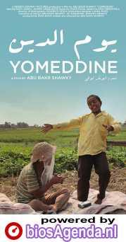 Yomeddine poster, © 2018 September