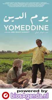 Yomeddine poster, © 2018 September