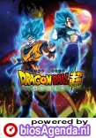 Dragon Ball Super: Broly poster, © 2018 Periscoop
