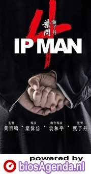 Ip Man 4 poster, copyright in handen van productiestudio en/of distributeur