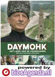 Daymohk poster, © 2019 Amstelfilm
