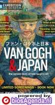 Van Gogh & Japan poster, copyright in handen van productiestudio en/of distributeur