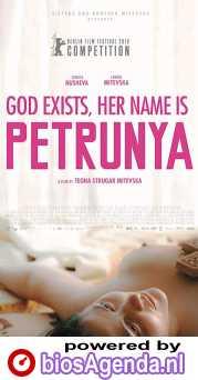 God Exists, Her Name Is Petrunija poster, © 2019 Eye Film Instituut