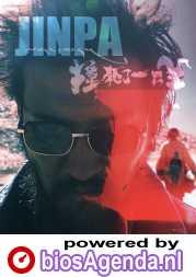 Jinpa poster, © 2018 MOOOV Film Distribution