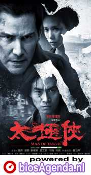 Man of Tai Chi poster, copyright in handen van productiestudio en/of distributeur
