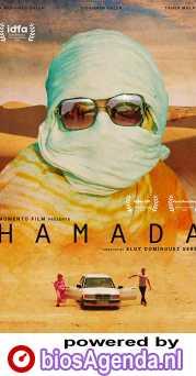 Hamada poster, copyright in handen van productiestudio en/of distributeur