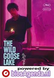 The Wild Goose Lake poster, © 2019 Imagine