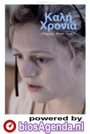 Kalí Chroniá poster, copyright in handen van productiestudio en/of distributeur