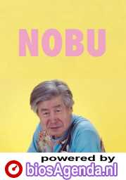 Nobu poster, copyright in handen van productiestudio en/of distributeur