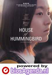 House of Hummingbird poster, © 2018 September