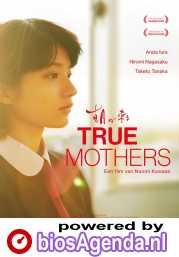 True Mothers poster, © 2020 Cinéart