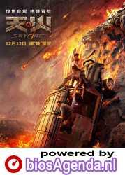 Skyfire poster, copyright in handen van productiestudio en/of distributeur
