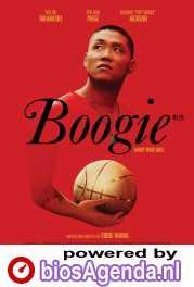 Boogie poster, copyright in handen van productiestudio en/of distributeur