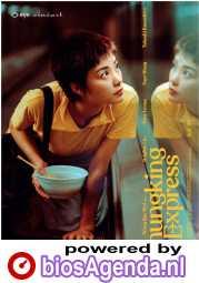 Chungking Express poster, © 1994 Eye Film Instituut