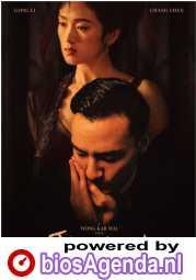 The Hand poster, © 2004 Eye Film Instituut