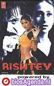 Poster 'Rishtey' © 2002