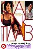 poster 'Saltimbank' © 2003 Gémini Films