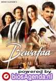 Engelse poster (c) Bewafa