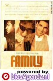 Indiaase poster (c) 2005 Indiafm