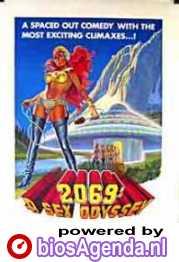 Poster Stosstrupp Venus