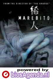 Poster Marebito