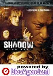Dvd-hoes Shadow: Dead Riot (c) Amazon.com