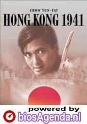 Dvd-hoes Hong Kong 1941 (c) Amazon.com