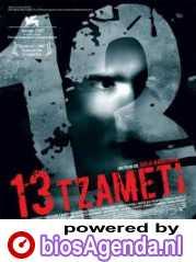 Poster 13 Tzameti